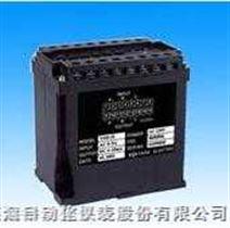 三组合交流电流(电压)变送器2