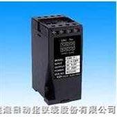 直流电流(电压)变送器5