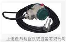 601/602系列电感式液位变送器1