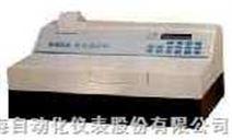 荧光分光光度计 产品型号:930A