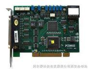 【兰州】 PCI高速数据采集卡 电压电流信号采集 250K 16位  带模拟量输出 IO开关量控制