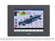 深圳步科人机界面,MT5320T特价现货供应