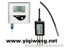 土壤温湿度记录仪