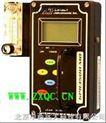 便携式氧纯度分析仪 型号:85M/GPR-3500MO