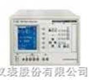 红外气体分析仪:HQG-71A