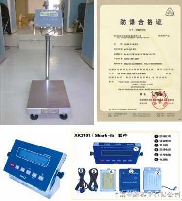 15公斤防水电子秤,专业防潮电子秤价格,500公斤防水磅秤k