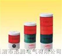 机床指示灯LTA-508 LED多层声光报警器