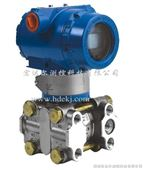 HD3351/3051智能压力变送器