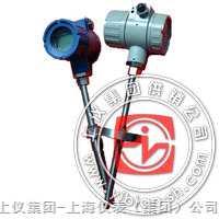 上海温度计厂WR/WZ 隔爆型热电偶、热电阻