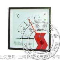 上仪三厂 K型带报警输出热电偶温度表