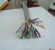 ZA-RVV软芯阻燃通信电源电缆 -ZA-RVV软芯阻燃通信电源电缆