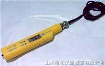 PHB-10型笔式PH计,便携式酸度计
