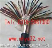 ZARVV RVVZ通信电源用阻燃软电缆ZRRVV -ZARVV RVVZ通信电源用阻燃软电缆ZRRVV