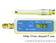PHC-2型直插式酸度计电话: