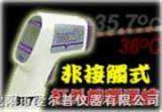 红外测温仪AZ8877人体红外线测温仪