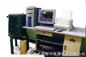 CIT-3000F放射性检测仪推荐厂家