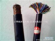主信号传输电缆-MHY32-主信号传输电缆-MHY32