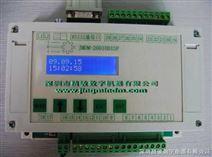 LCD显示一体机步进行程开关光耦检测定位系统汽缸电磁阀控制器