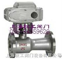 QJ941M高温电动球阀 整体式高温球阀 电动法兰球阀 电动软密封球阀