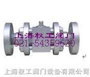 三块式高压法兰球阀(Q41H-1500Lb)-三块式高压法兰球阀(Q41H-1500Lb)41H高压法兰球阀 高温高压球阀