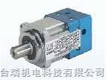 台湾品宏PHT伺服电机专用行星式减速机