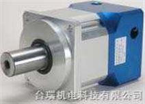 台湾品宏PHT行星式减速机减速器减速箱