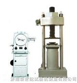 液压式压力试验机YE-1000/2000