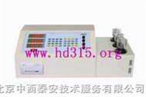 智能元素分析仪/合金元素分析仪/金属元素分析仪010-59410830