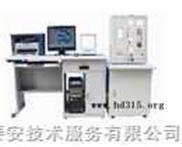 电弧红外碳硫分析仪(碳钢,包括电脑) 010-59410830