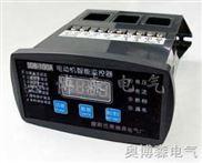 电机微机保护器  CK200-LEP 低压电动机保护装置