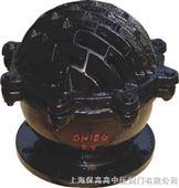 H42X-10-升降式底阀-【不锈钢升降式底阀】