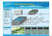 DATA86品牌水厂远程测控系统