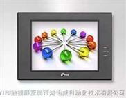 易优MT4523T触摸屏,步科人机界面,EVIEW触摸屏通信电缆