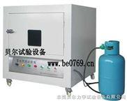 贝尔电池燃烧颗粒试验装置