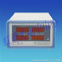 电参数测量仪 功率测试仪 功率计 功率仪 电参数仪 01吴先生