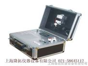 STZ-C6便携式余氯分析仪电话;