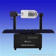 灯具旋转式 分布 光度计 配光曲线 测试仪 01吴先生