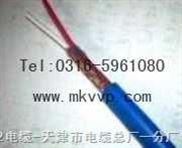 产品认证证书ZA-RVV通信电源用阻燃软电缆 -产品认证证书ZA-RVV通信电源用阻燃软电缆