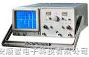ET-209-便携涡流探伤仪