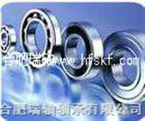 供应天门INA推力滚针组合轴承NKX35ZA原装现货合肥经销商