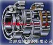 ZARN65125-供应蚌埠INA组合轴承ZARN系列ZARN65125原装现货合肥经销商