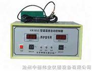 養護室溫濕度控制儀
