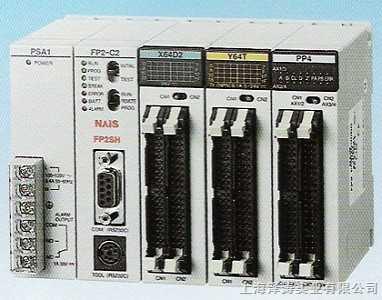 松下plc(fp2sh )可程式控制器