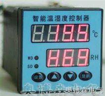 醴陵TC-1A1 温湿度自动控制器 开关柜温湿度控制器