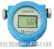 CZWB200 现场显示隔离温度变送器