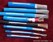 产品认证证书ZA-RVV通信电源用阻燃软电缆4X10 -产品认证证书ZA-RVV通信电源用阻燃软电缆4X10