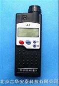 便携式臭氧气体检测仪AT-O3-B