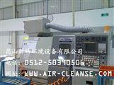 机床油雾回收器