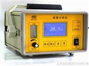 CHZ8-600 库号:M301237-便携式电化学氧气分析仪