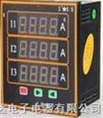 PGX500-1U可编程数显电测仪表 真实库存 PGX500-1U数显电测仪表